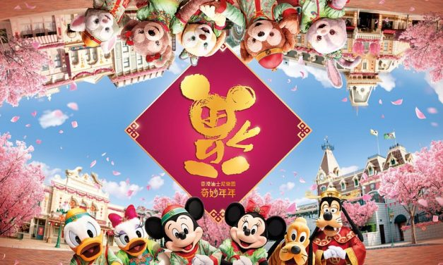 Chinese New Year and Valentine's Day 2020 celebrations include shopping, dining, characters, and more at HKDL
