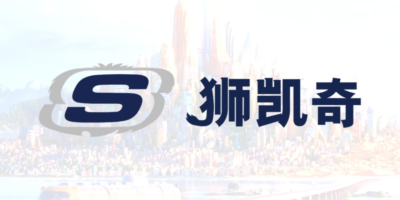 SKECHERS updating its logo for inclusion in Zootopia-themed land at Shanghai Disneyland