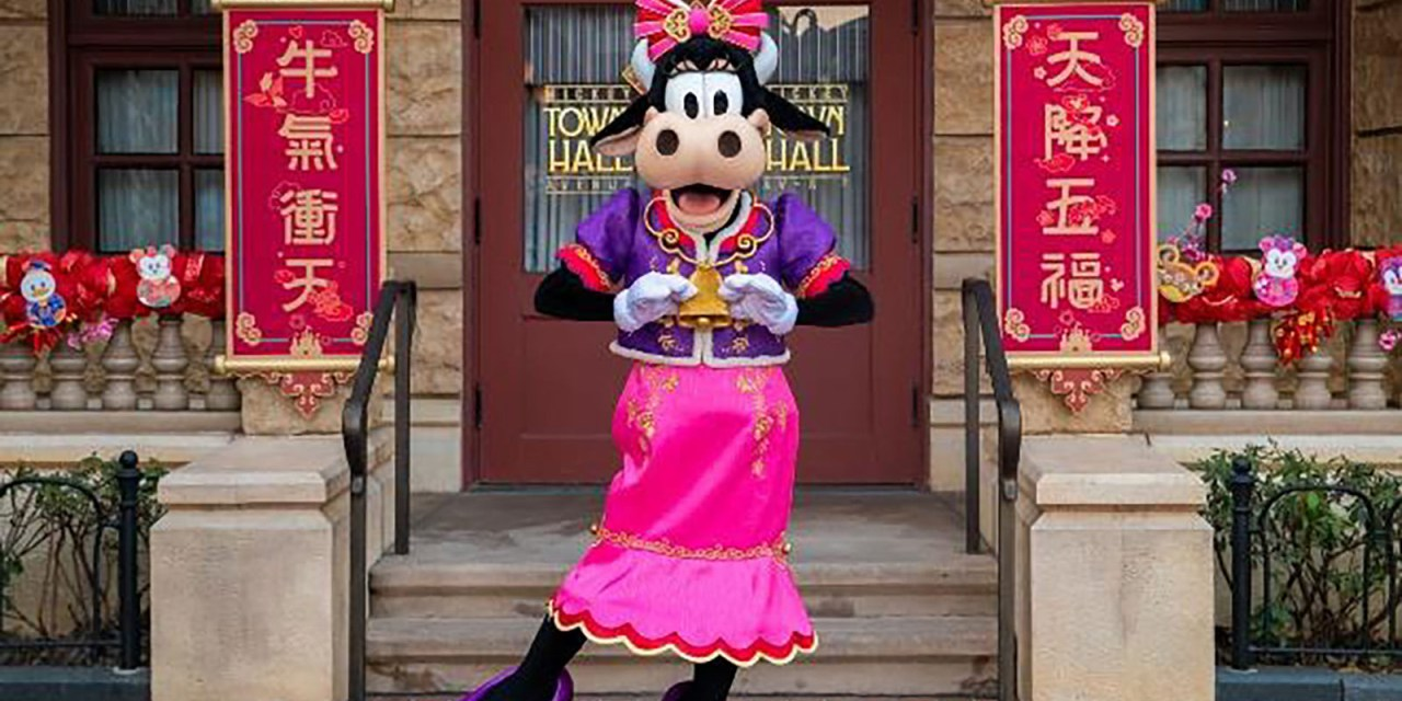 """Shanghai Disney Resort to celebrate """"A Spring Festival Spectacular"""" for 2021 Year of the Ox"""