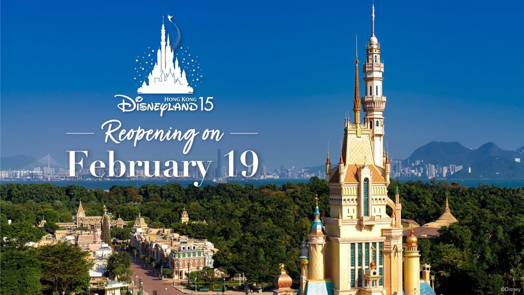 Third time's a charm! Hong Kong Disneyland reopening Feb. 19 following repeated COVID-19 closures