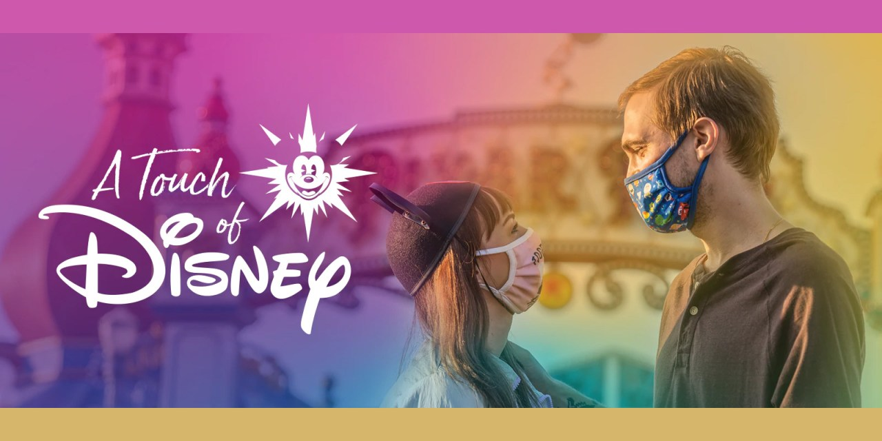 New $75 'A TOUCH OF DISNEY' begins Mar. 18 at DCA with limited availability and offerings
