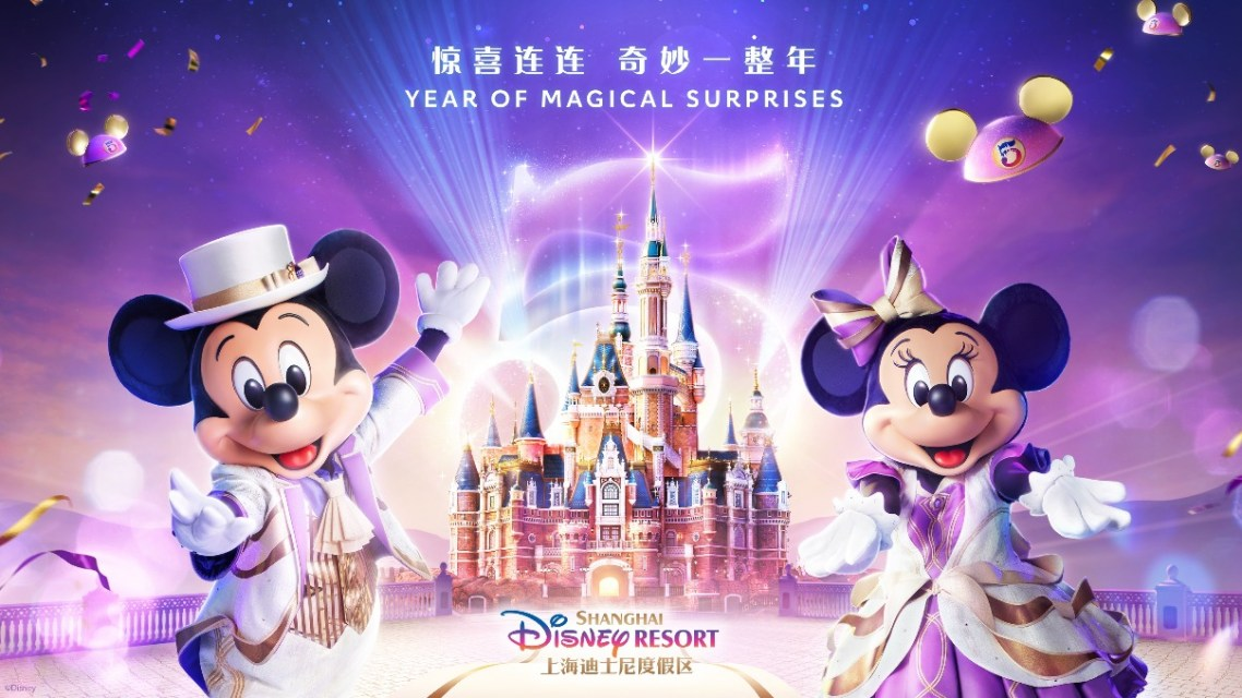 WOW! Massive 'Year of Magical Surprises' celebrates 5th anniversary of Shanghai Disney Resort