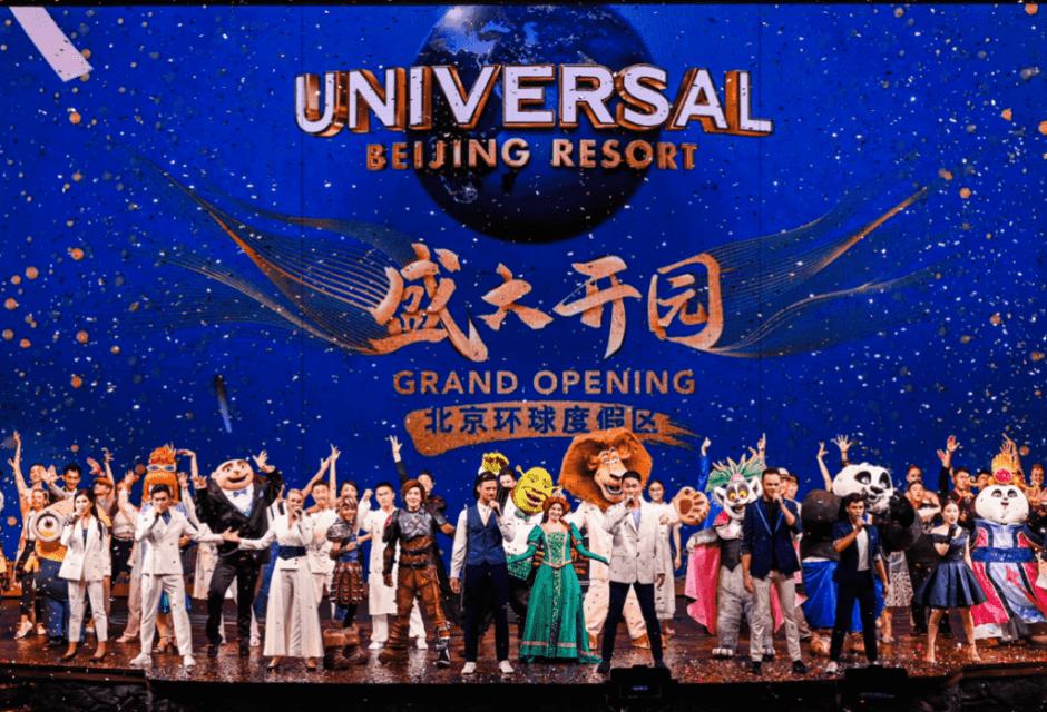 Universal Beijing Resort celebrates grand opening of theme park, CityWalk and resort hotels